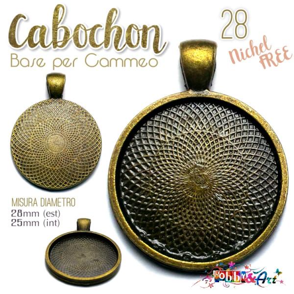 Cabochon - Base per Cammeo 28mm color Bronzo. Nichel Free